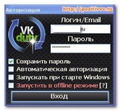 Программа Накрутки Лайков Вконтакте Без Обмена